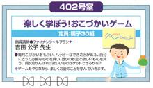 okozukai.jpg