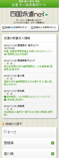 sp_h.jpg